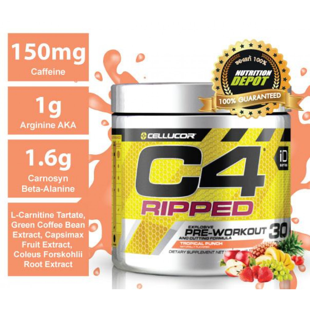 Cellucor, C4 Ripped, Pre-Workout, Tropical punch, 30 Servings