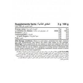 ProNut Citrulline Malate  100 servings
